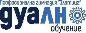 dual-logo-retina
